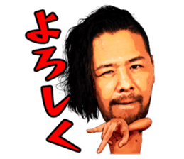 NEW JAPAN PRO-WRESTLING Ver.2 sticker #6537274