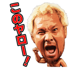 NEW JAPAN PRO-WRESTLING Ver.2 sticker #6537281