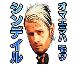 NEW JAPAN PRO-WRESTLING Ver.2 sticker #6537295