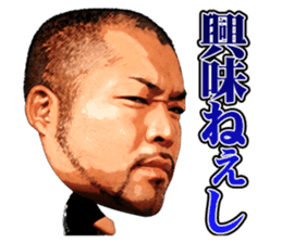 NEW JAPAN PRO-WRESTLING Ver.2 sticker #6537303