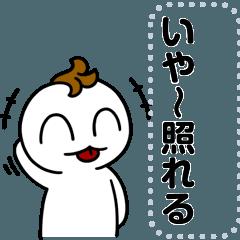 コビトのコタロー(メッセージ・日本語 2)