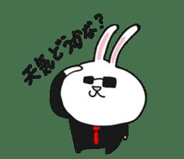 Wandering rabbit sticker #6546187