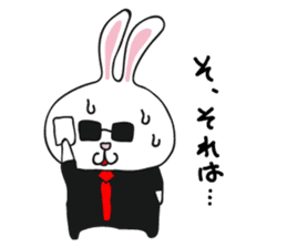 Wandering rabbit sticker #6546191
