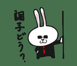 Wandering rabbit sticker #6546219