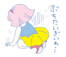Hiromi-She talks Hiroshima's dialect. sticker #6547347