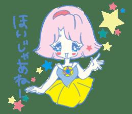 Hiromi-She talks Hiroshima's dialect. sticker #6547354