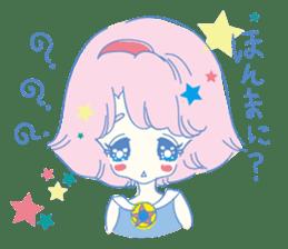 Hiromi-She talks Hiroshima's dialect. sticker #6547360