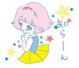 Hiromi-She talks Hiroshima's dialect. sticker #6547361