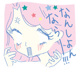 Hiromi-She talks Hiroshima's dialect. sticker #6547370