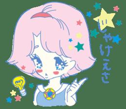 Hiromi-She talks Hiroshima's dialect. sticker #6547372