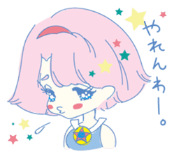 Hiromi-She talks Hiroshima's dialect. sticker #6547376
