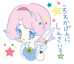 Hiromi-She talks Hiroshima's dialect. sticker #6547377
