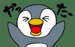 I'm Penta sticker #6550506