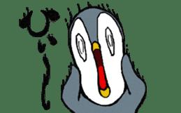 I'm Penta sticker #6550511