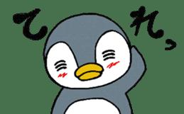 I'm Penta sticker #6550517