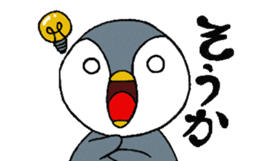 I'm Penta sticker #6550522