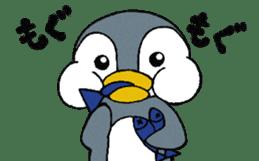 I'm Penta sticker #6550524