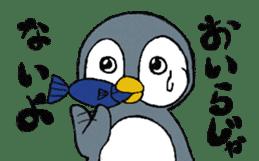 I'm Penta sticker #6550525