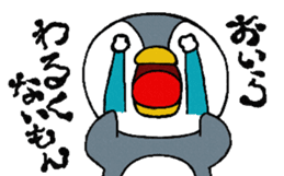 I'm Penta sticker #6550526