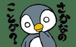 I'm Penta sticker #6550529