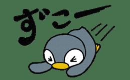 I'm Penta sticker #6550541