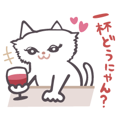 Drunk white cat Sticker