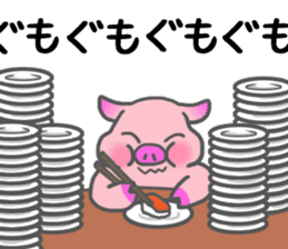 Hungry pig sticker #6560067