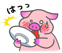 Hungry pig sticker #6560074