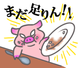Hungry pig sticker #6560088