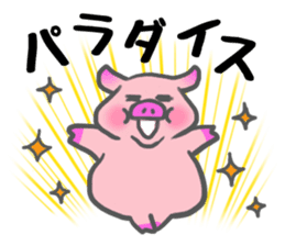 Hungry pig sticker #6560096