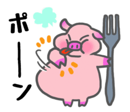 Hungry pig sticker #6560097