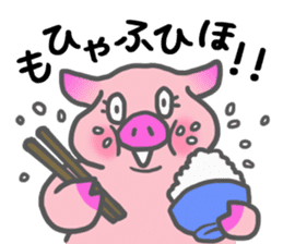 Hungry pig sticker #6560098