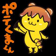 สติ๊กเกอร์ไลน์ POTEKUMA-KUN Official Sticker