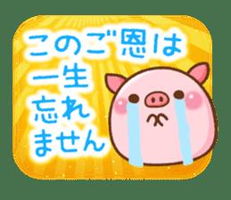 The Colo pigs sticker #6564675