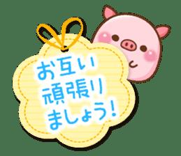 The Colo pigs sticker #6564689