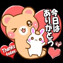 Bear message by rurue