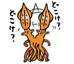 Mr.Masu sushi and Mr.Firefly squid. sticker #6576918