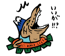 Mr.Masu sushi and Mr.Firefly squid. sticker #6576937