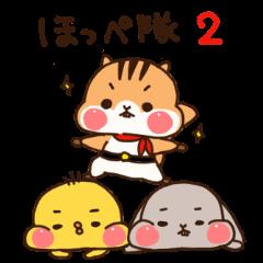 Hoppe-Tai 2