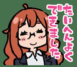 Kono Bijutsubu Niwa Mondai Ga Aru! sticker #6588250