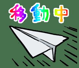 Kono Bijutsubu Niwa Mondai Ga Aru! sticker #6588251