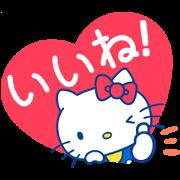 สติ๊กเกอร์ไลน์ Hello Kitty's Cute Phrases