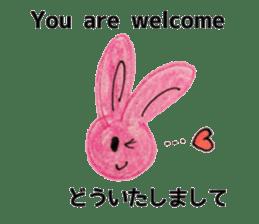 Colorful  animals (English-Japanese) sticker #6590748