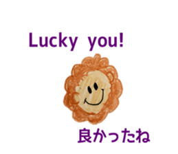 Colorful  animals (English-Japanese) sticker #6590761