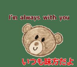 Colorful  animals (English-Japanese) sticker #6590772