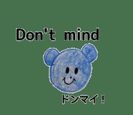 Colorful  animals (English-Japanese) sticker #6590774