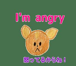 Colorful  animals (English-Japanese) sticker #6590777