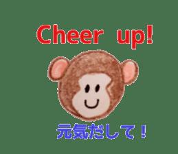 Colorful  animals (English-Japanese) sticker #6590782