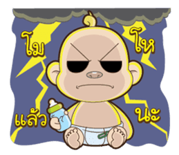 baby bad sticker #6594286