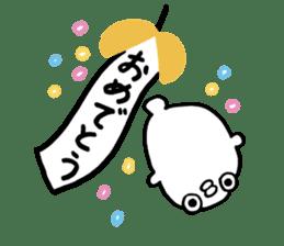 lazy puffer fish sticker #6599358